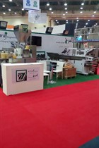 afropackaging2016 (4)